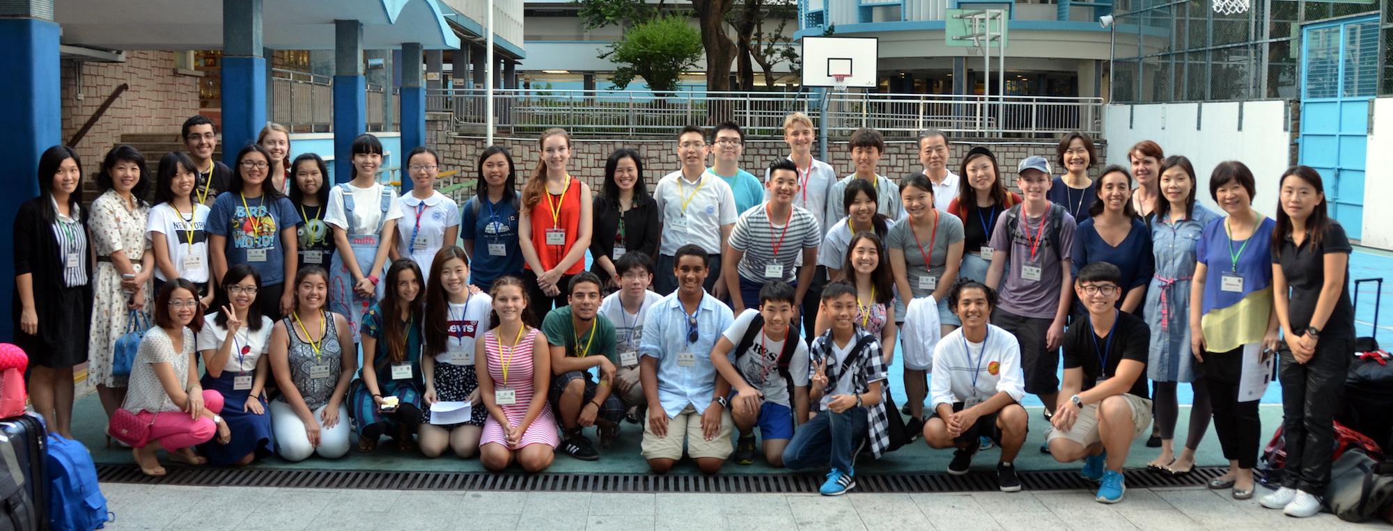 China Leadership Youth