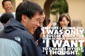 Soccer Innovation